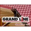 Grand Line (Россия) (Металл)