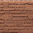 Каменная плитка (STERN)