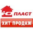 Ю-пласт (Белорусия)