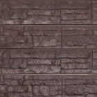 Цокольный сайдинг «Доломит», Серия «Скалистый риф Люкс» – Арабика